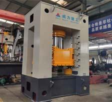 800吨框架式油压机