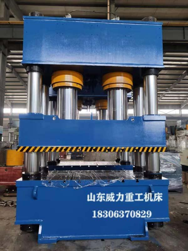 800吨汽车配件成型油压机