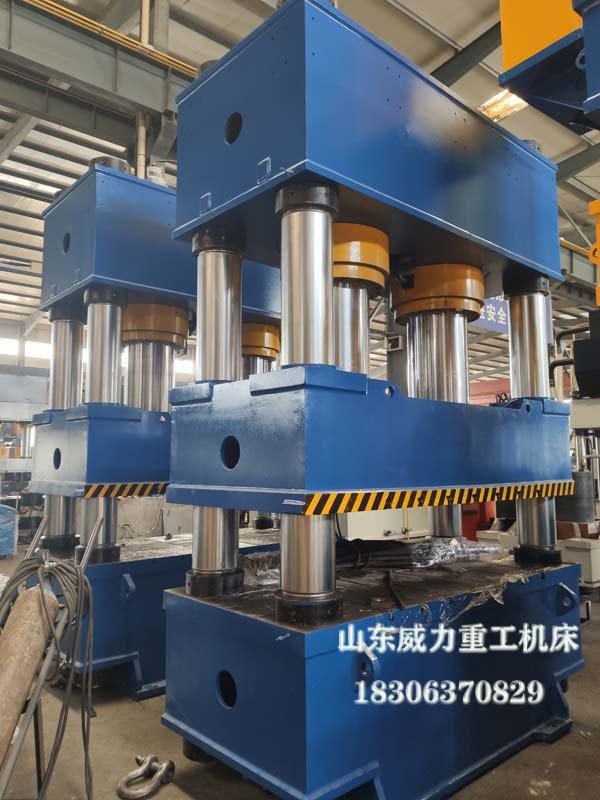800吨汽车配件专用油压机