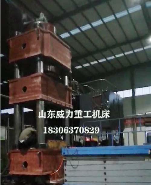 1500吨热锻机试压现场图