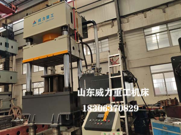 1000吨复合材料热压成型油压机