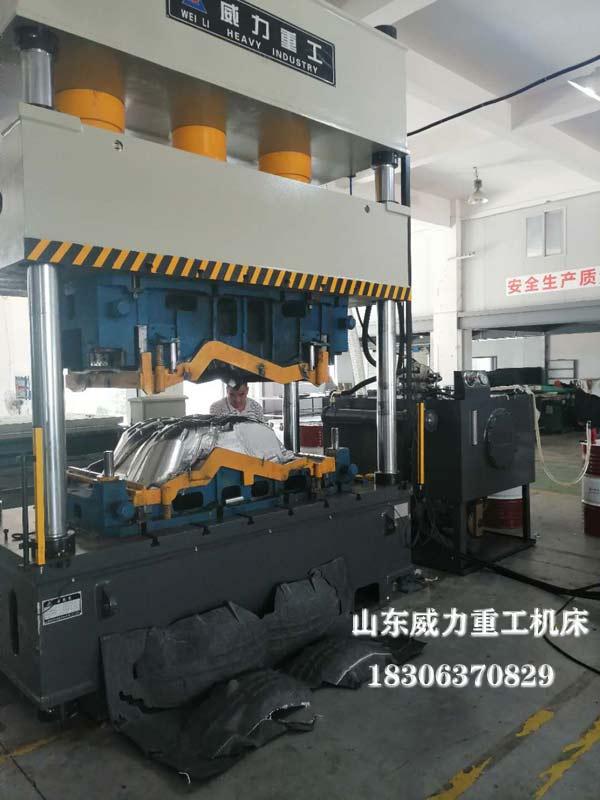 315吨汽车内饰件成型四柱油压机